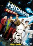 DVD-Galaxy.jpg