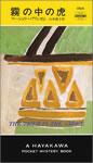 book-Allingham-01.jpg