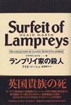 book-Marsh-01.jpg