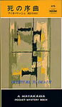 book-Marsh-03.jpg