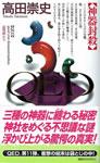 book-QED-05.jpg