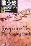 book-Tey-01.jpg