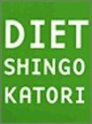 book-shingo-001.jpg