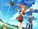 game-eiyu-01.jpg