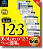 soft-Lotus123.jpg