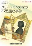 book-threepane-01.jpg