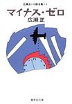 book-Hirose-01.jpg