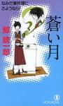 book-Kujira-02.jpg