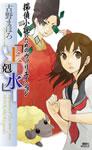 book-Mahoro-05.jpg