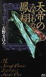book-Mahoro-06.jpg