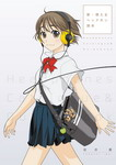 book-MoeruHeadphone-01.jpg