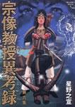 book-Munakata-01.jpg