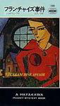 book-Tey-05.jpg