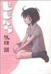 book-ToumeKei-01.jpg