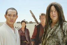 movie-DragonKingdom-01.jpg