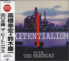 CD-TheBeatniks-01.jpg