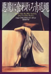 book-Bardin-03.jpg