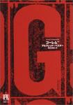 book-Bester-01.jpg