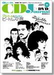 book-CDJournal.jpg