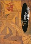 book-Carson-01.jpg