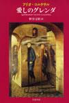 book-Cortazar-02.jpg