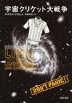 book-Galaxy-03.jpg