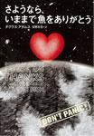 book-Galaxy-04.jpg