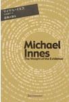 book-Innes-04.jpg