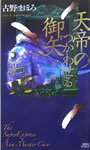 book-Mahoro-02.jpg