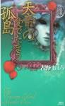 book-Mahoro-03.jpg