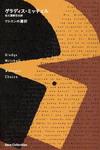 book-Mitchell-04.jpg