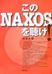book-NAXOS.jpg