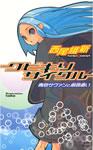 book-NishioIshin-01.jpg