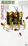 book-QED-07.jpg