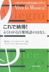 book-Seki-01.jpg