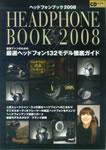 book-headphone-2008.jpg
