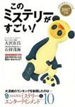 book-konomis-2007.jpg