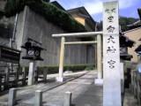 060722-Himukai-01.jpg