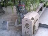 060902-Horikawa-03.jpg