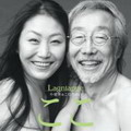 CD-Lagniappe.jpg