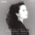 CD-Yoshimatsu-PlaiadesDances.jpg