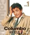 DVD-Columbo1.jpg