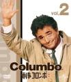DVD-Columbo2.jpg