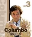 DVD-Columbo3.jpg