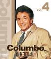 DVD-Columbo4.jpg