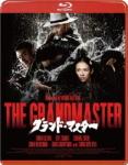 DVD-GrandMaster.jpg