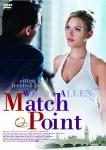 DVD-matchpoint.jpg