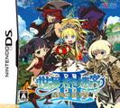 Game-sekaijyu3.jpg