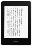 KindlePaperwhite.jpg