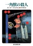 book-Carr-05.jpg